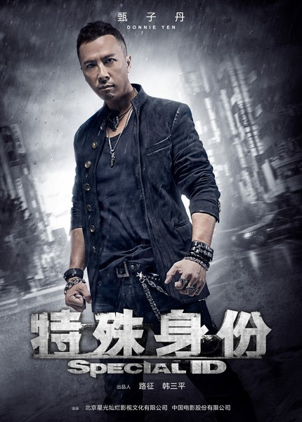 Special-ID-Donnie-Yen-poster-thumb-430xauto-42510.jpg