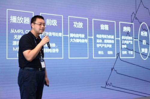 Dirac Research - Toni Ye - Chinese smartphone manufacturers chose Dirac sound optimization solutions.jpg