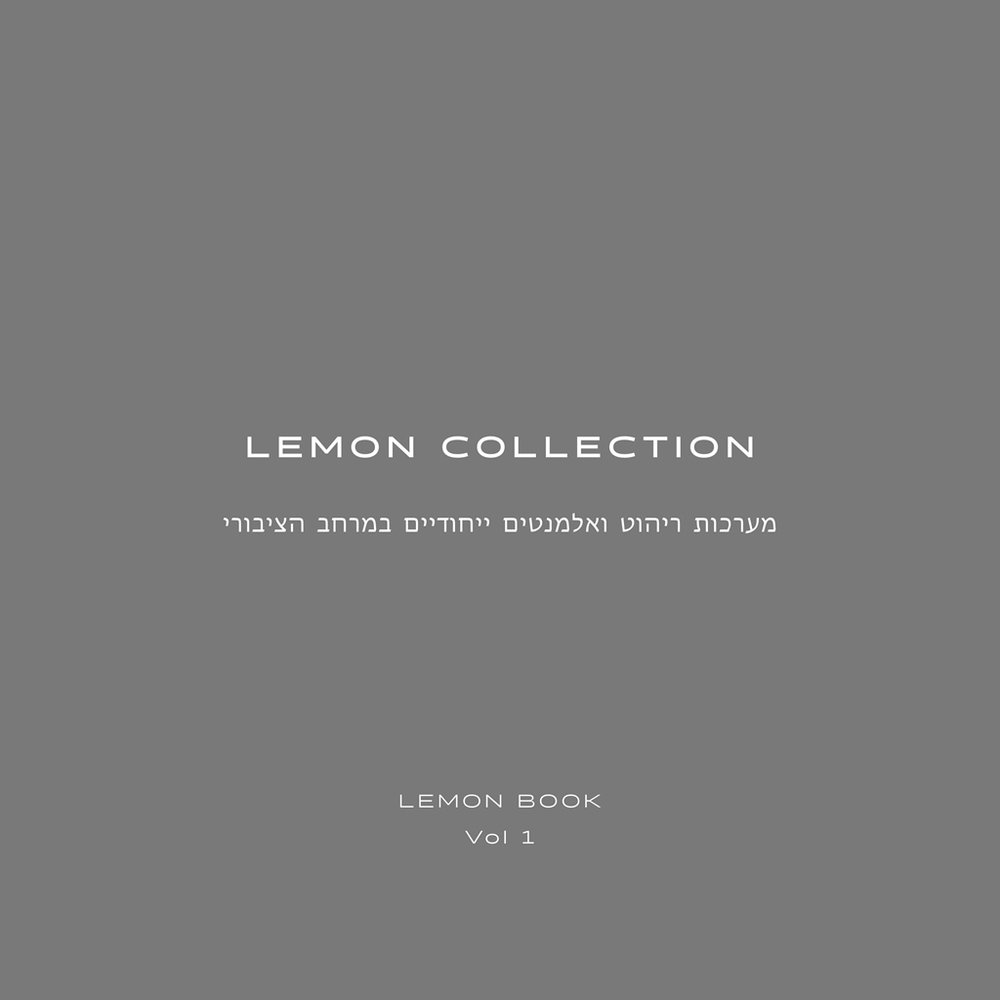 LEMON_BOOK_24.003.jpg