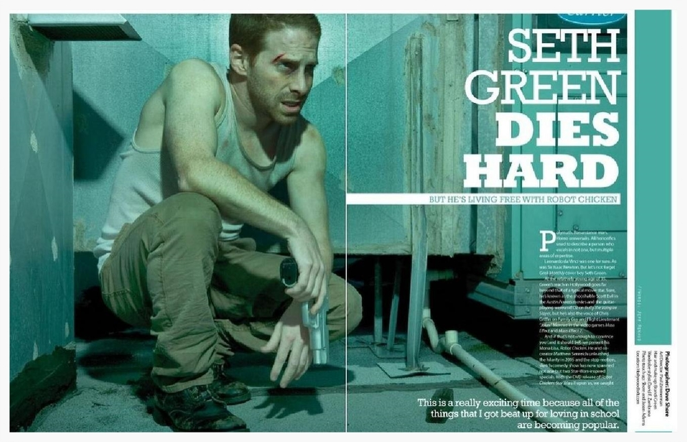 Seth Green  Geek Magazine