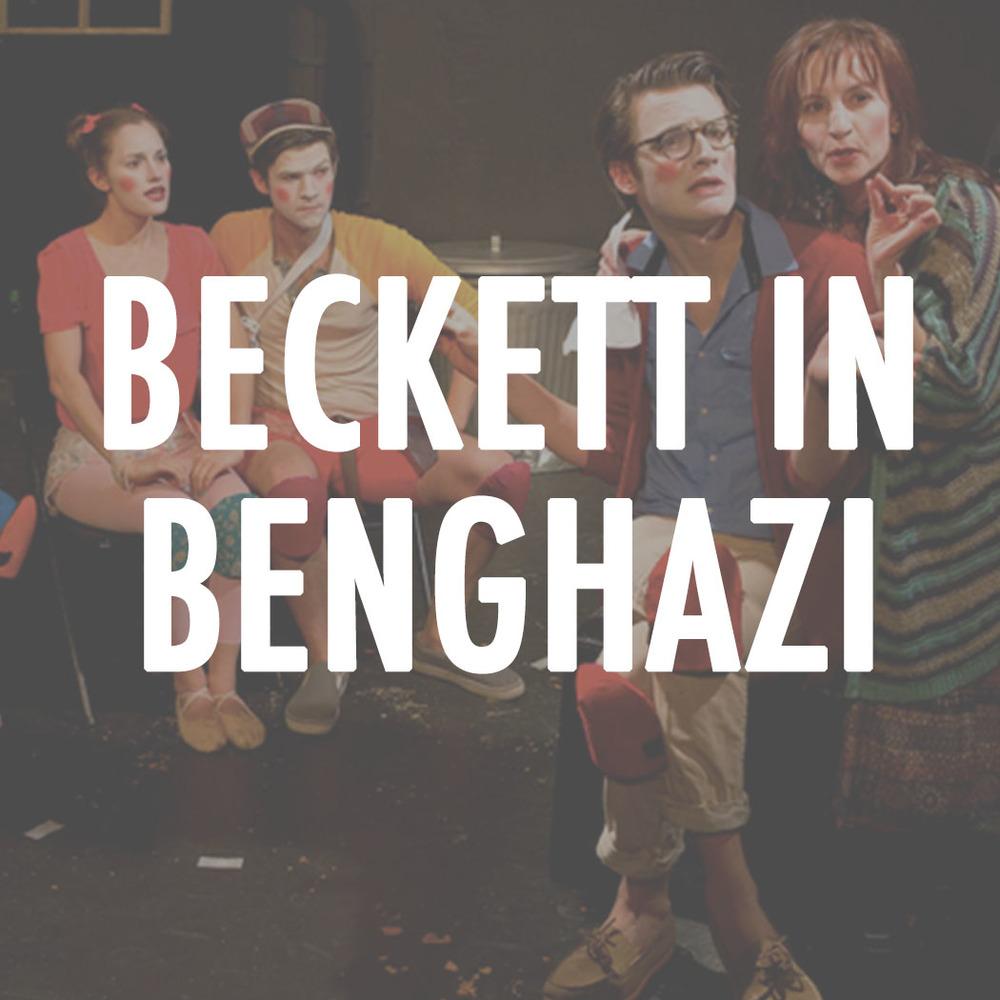 beckett square.jpg