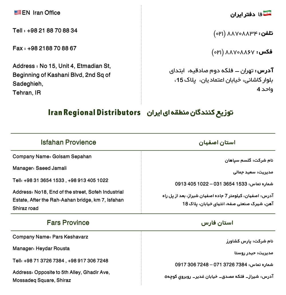 Iran Contact Us Page 1.jpg