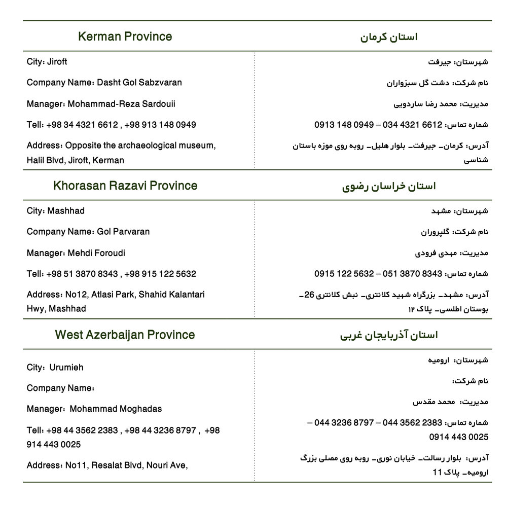 Iran Contact Us Page-2.jpg