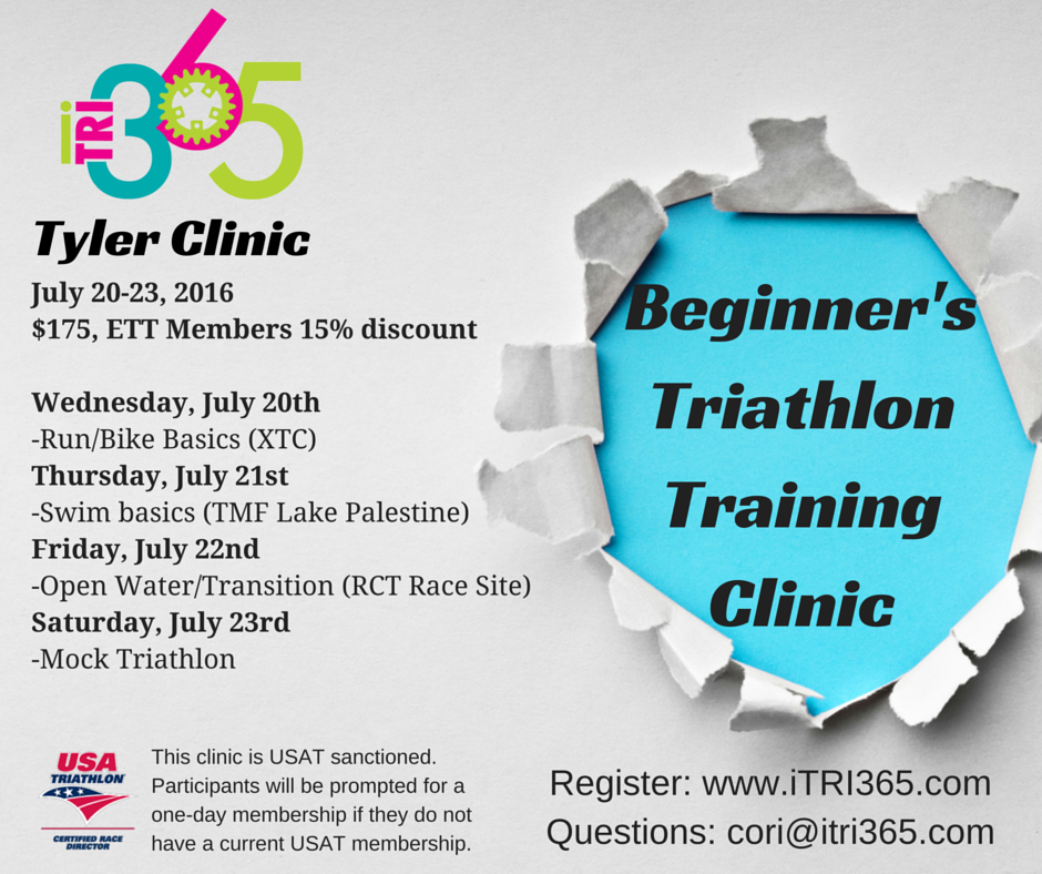 Tyler Beginner Tri Clinic Flyer