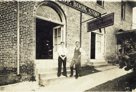 Co-op bookstore in 1935, where Highland Coffees is now. Photo provided by the NGMA.