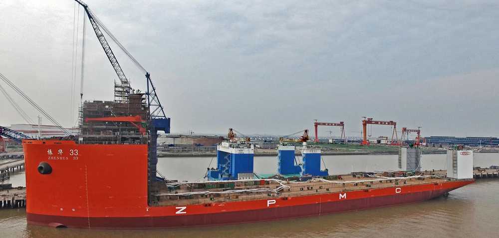 Actual photo of Zhen Hua 33 during launching on 18 January 2016