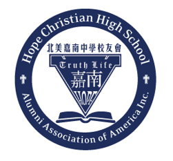 Official Website of Hope Christian High School Alumni Association of America, Inc.