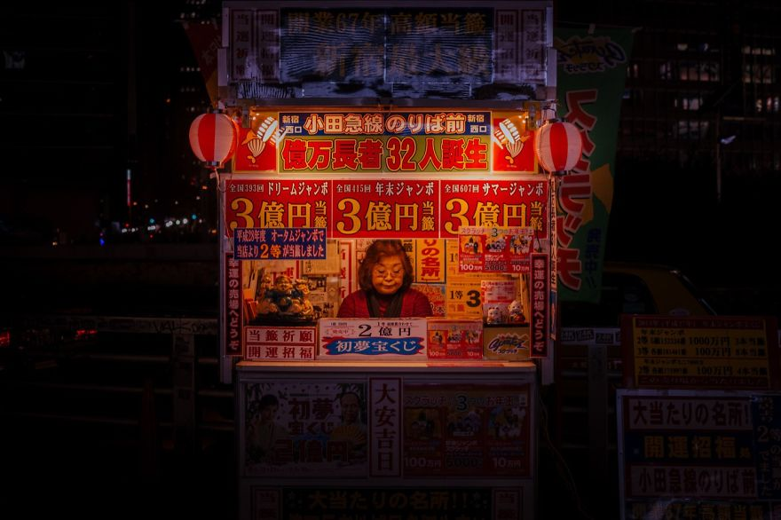 Photo taken in Shinjuku (Tokyo, Japan) by Junhan F