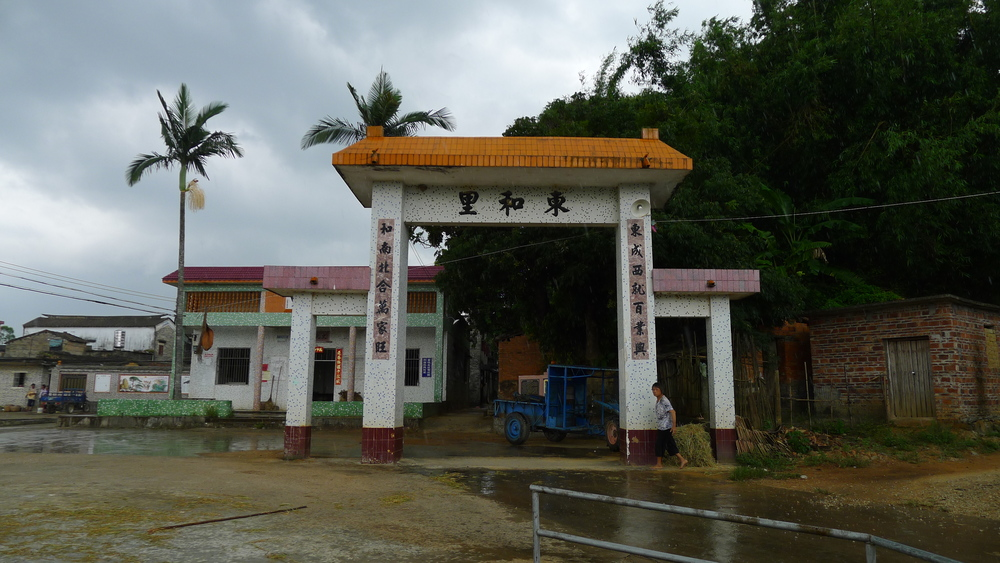entrance of my maternal village