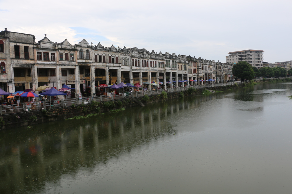 Chikan, Kaiping