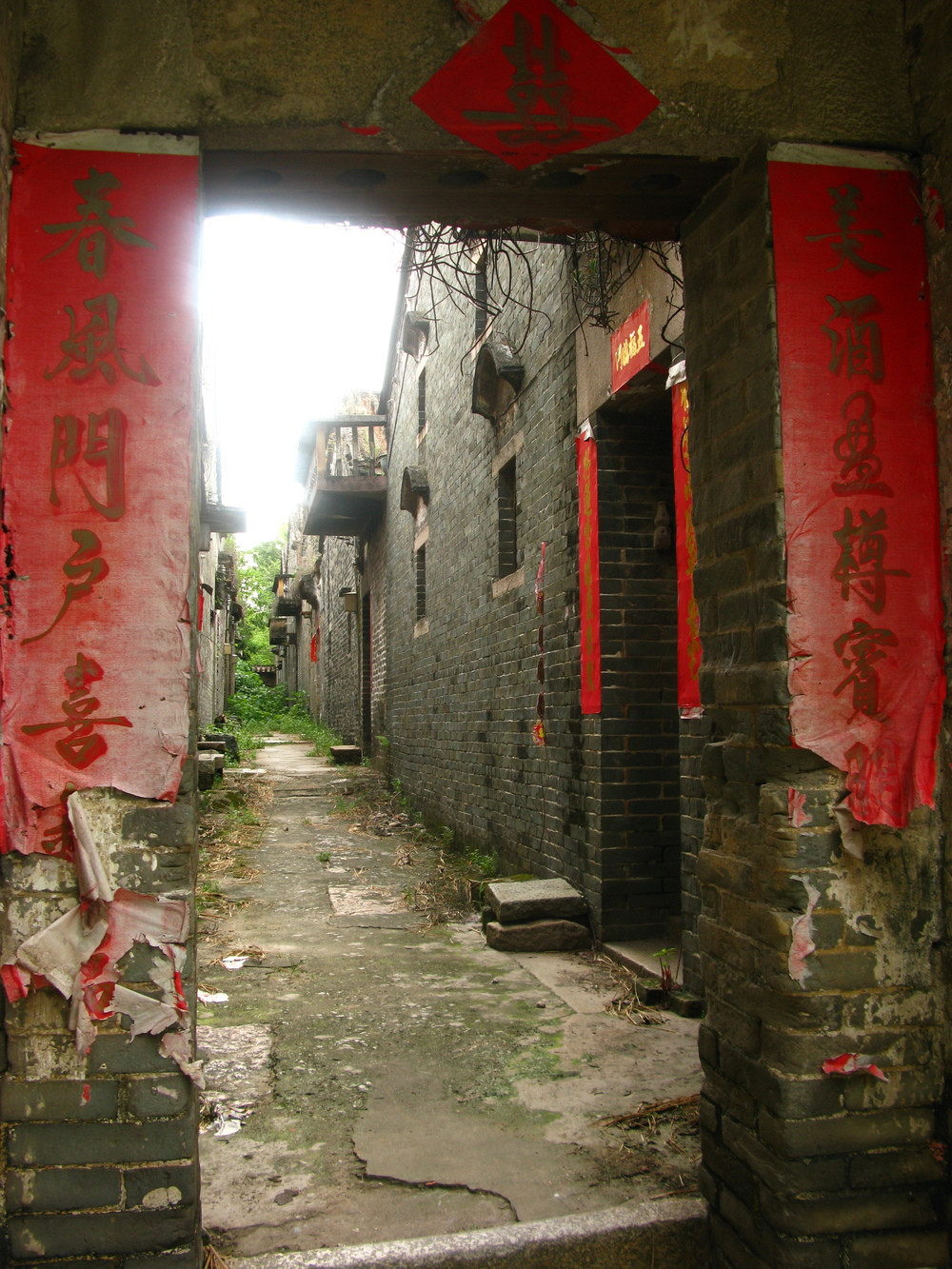 Paternal village alley