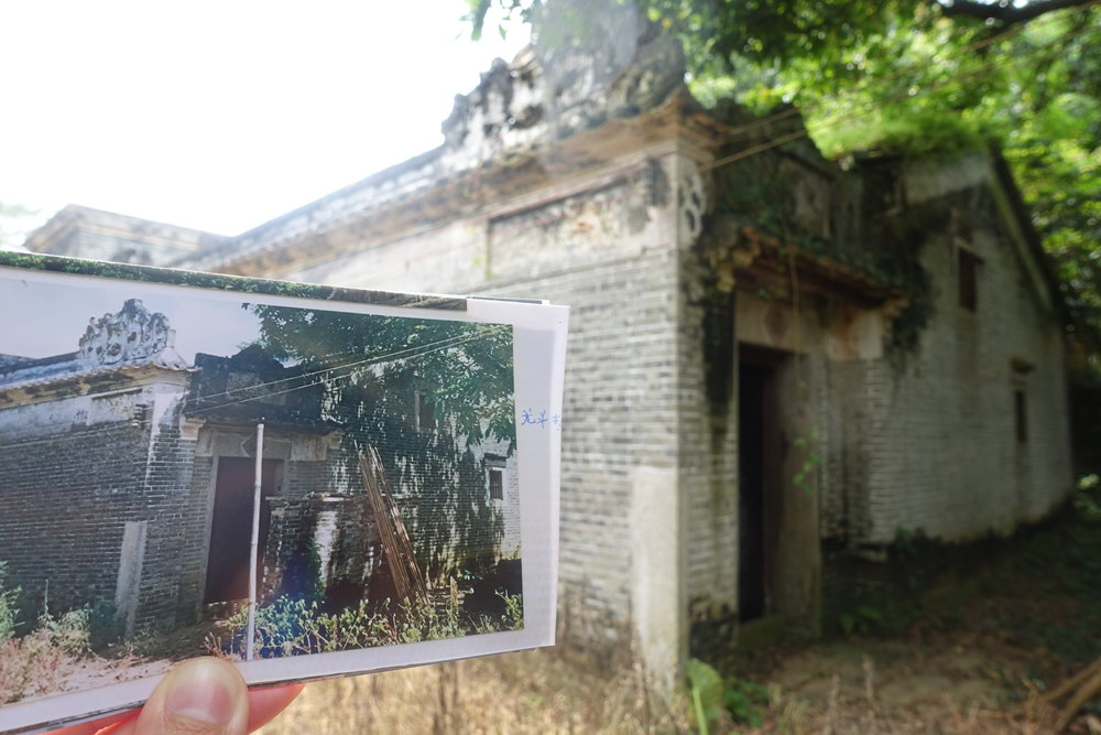 Sometimes all we have is a picture. It often makes it harder to find the ancestral house, but it leaves no doubt when reality matches.