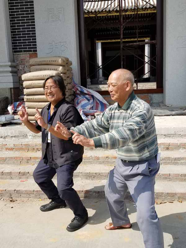 kung-fu-stance.jpg