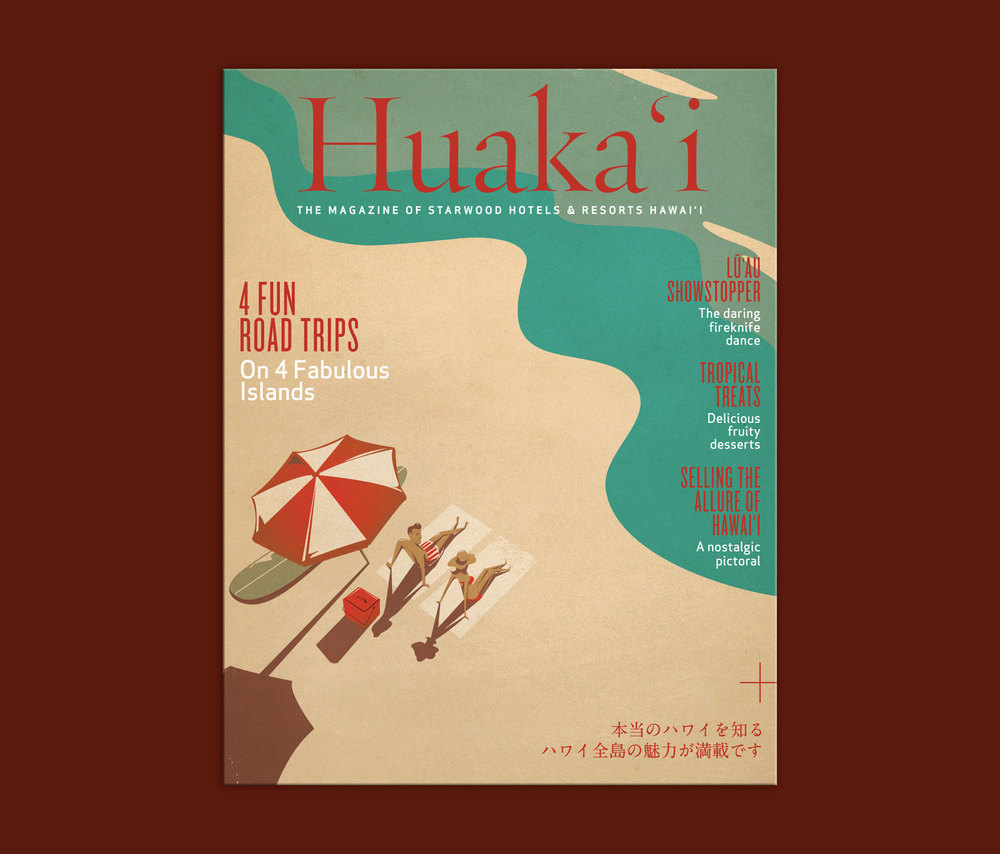 HUAKA'I MAGAZINE FALL 2013/WINTER 2014 COVER