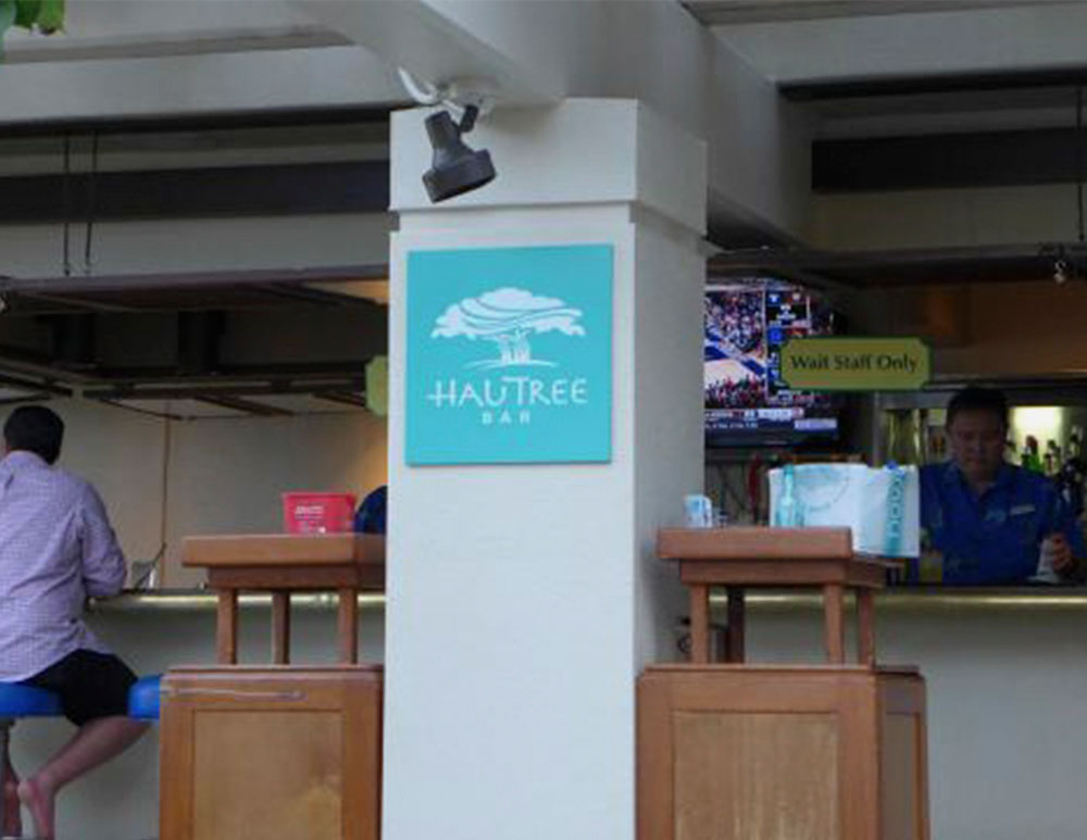 Hau Tree Bar Logo, Hilton Hawaiian Village