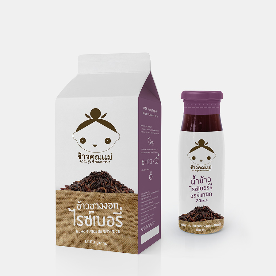 KHAO KHUN MAE : Redesign packaging  Development products from rice Of the provinces of Nakhon Phanom , thailand Can be sold in supermarkets. Domestic and international. With a concept friendly for customer