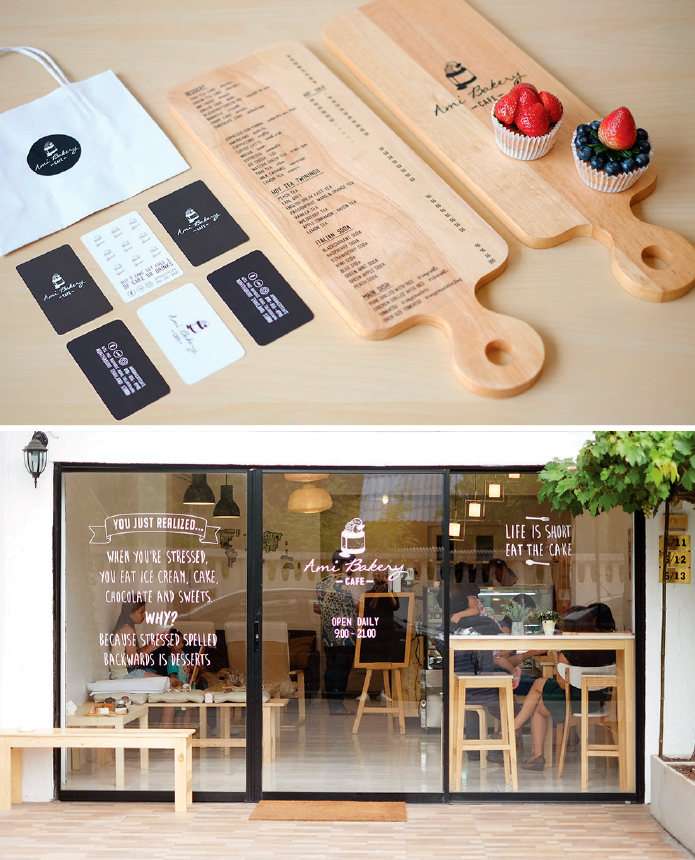 AMI BAKERY CAFE : Logo Design and CI Branding. The concept design is a signature cake cafe so cute and friendly for customer.