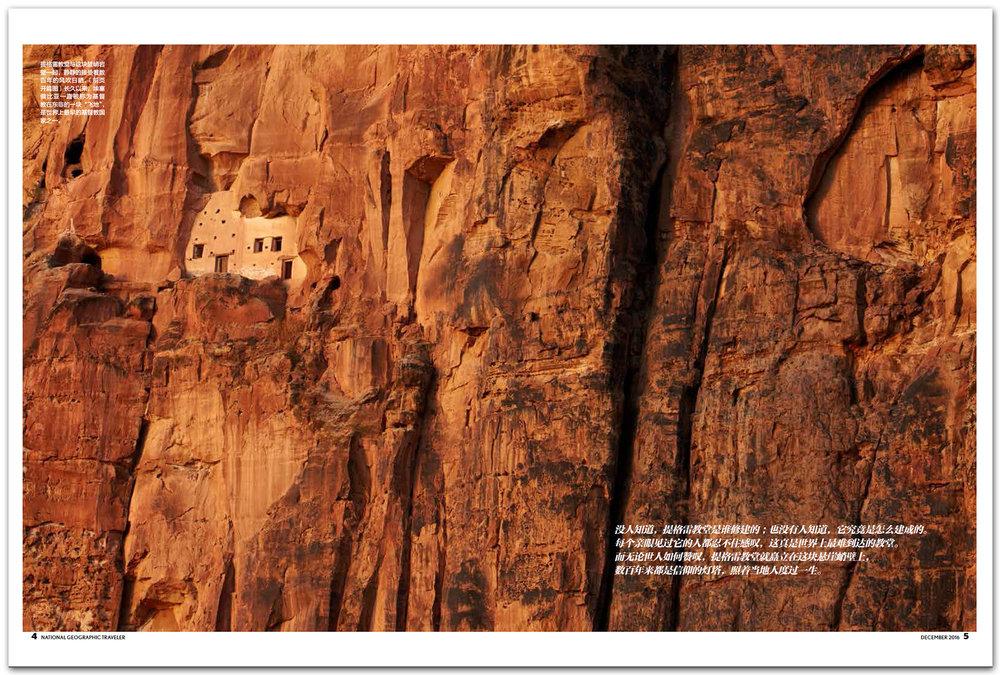 Tigray-Ethiopia-rock-church-in-the-mountains