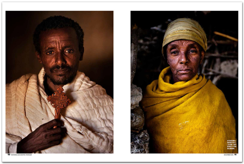 Tigray-Ethiopia-portrait-of-an-an-orthodox-priest-and-a-nun