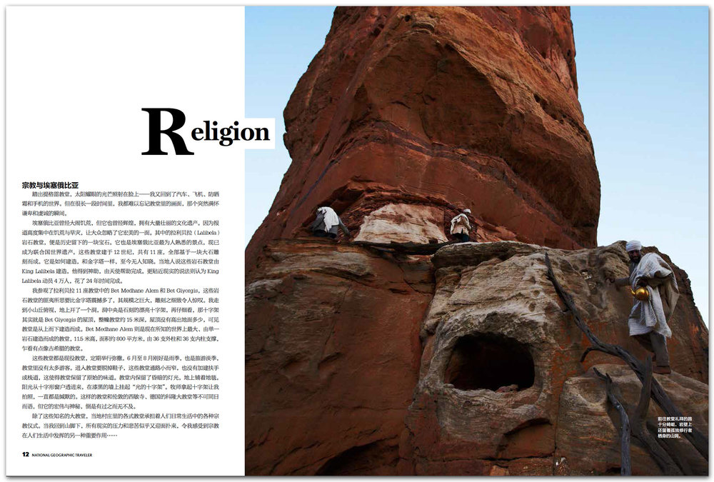 Tigray-Ethiopia-people-climing-up-to-a-rock-church