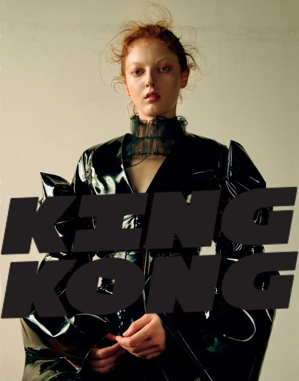 King Kong Magazine Kelsey Randall