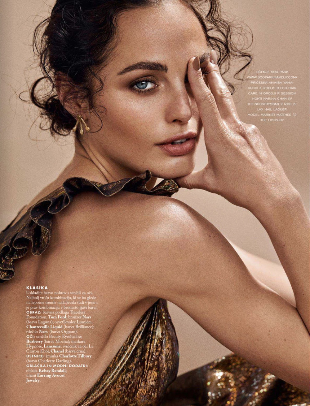 elle slovenia july cover story beauty issue special featuring kelsey randall gold holographic ruffle shoulder angel gown