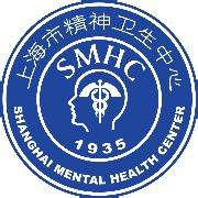 Shanghai Mental Health Centre