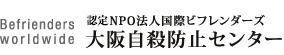 SPC Osaka