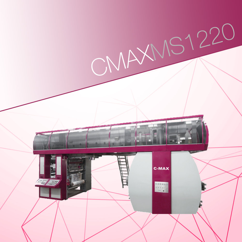CMAX MS1220.jpg