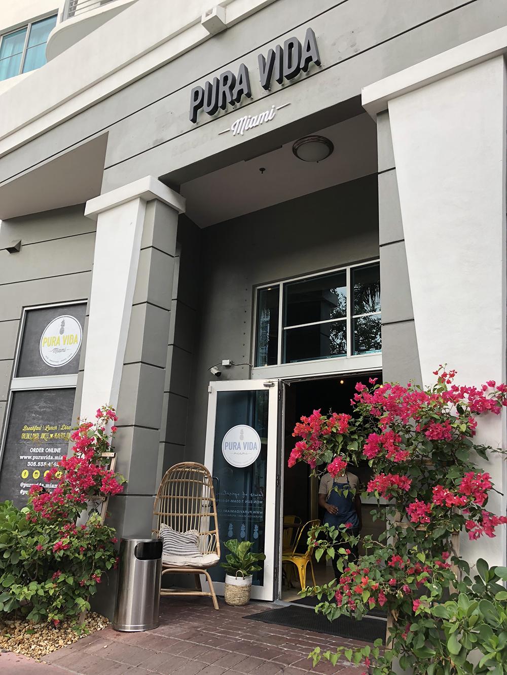 pura_vida_facade.JPG
