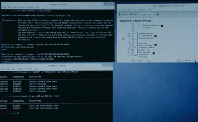 Figure 2: Binwalking a real APC UPS firmware binary.