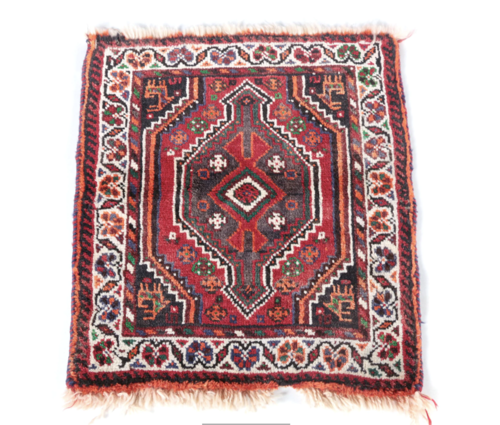 Hand-Knotted Persian Accent Rug. Current Bid Price $16.
