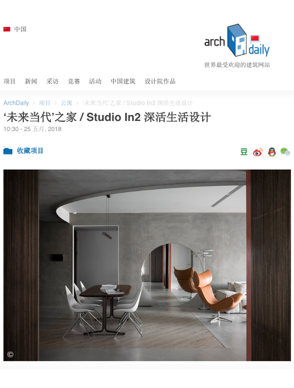 ArchDaily 中文版   May 2018