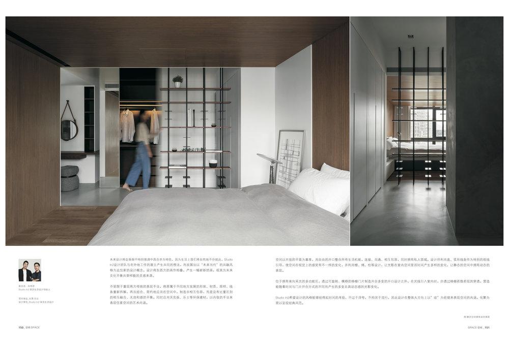 p146-151空间_未来当代之家3.jpg