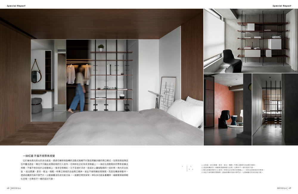 6P深活生活設計3.jpg