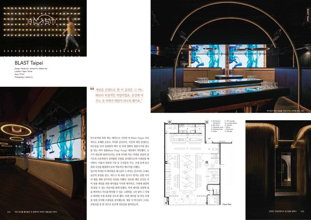 INTERNI & Decor Jun18_Studio In2_06.jpg