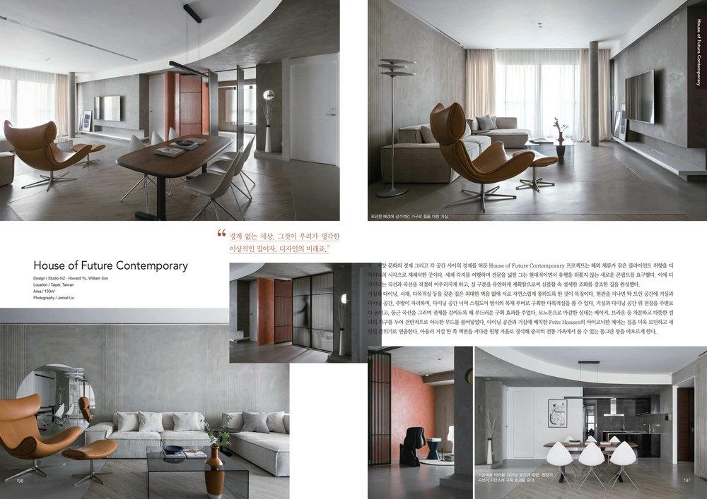 INTERNI&Decor_Jun18_StudioIn2_02.jpg