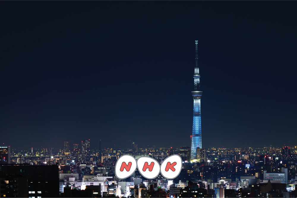 We created brand champions inside Japan's national public service broadcaster