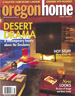 Portland interior designer Garrison Hullinger covered by Oregon Home Magazine