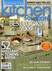 Portland interior designer Garrison Hullinger covered by Distinctive Kitchen Solutions