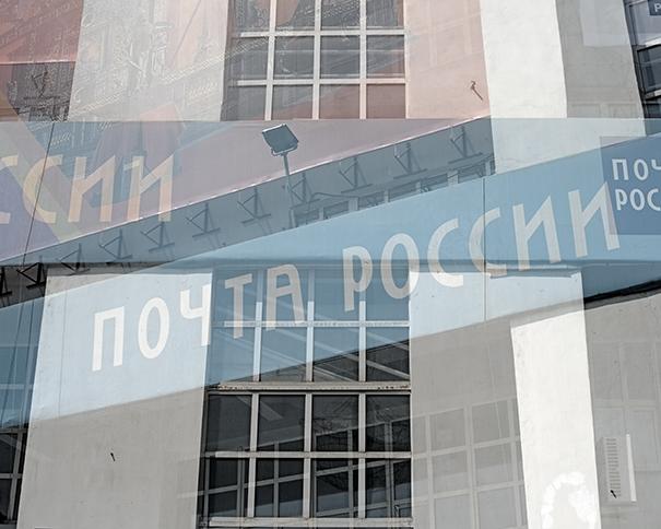 Yekaterinburg 009
