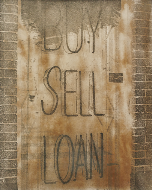 Buy Sell Loan 1