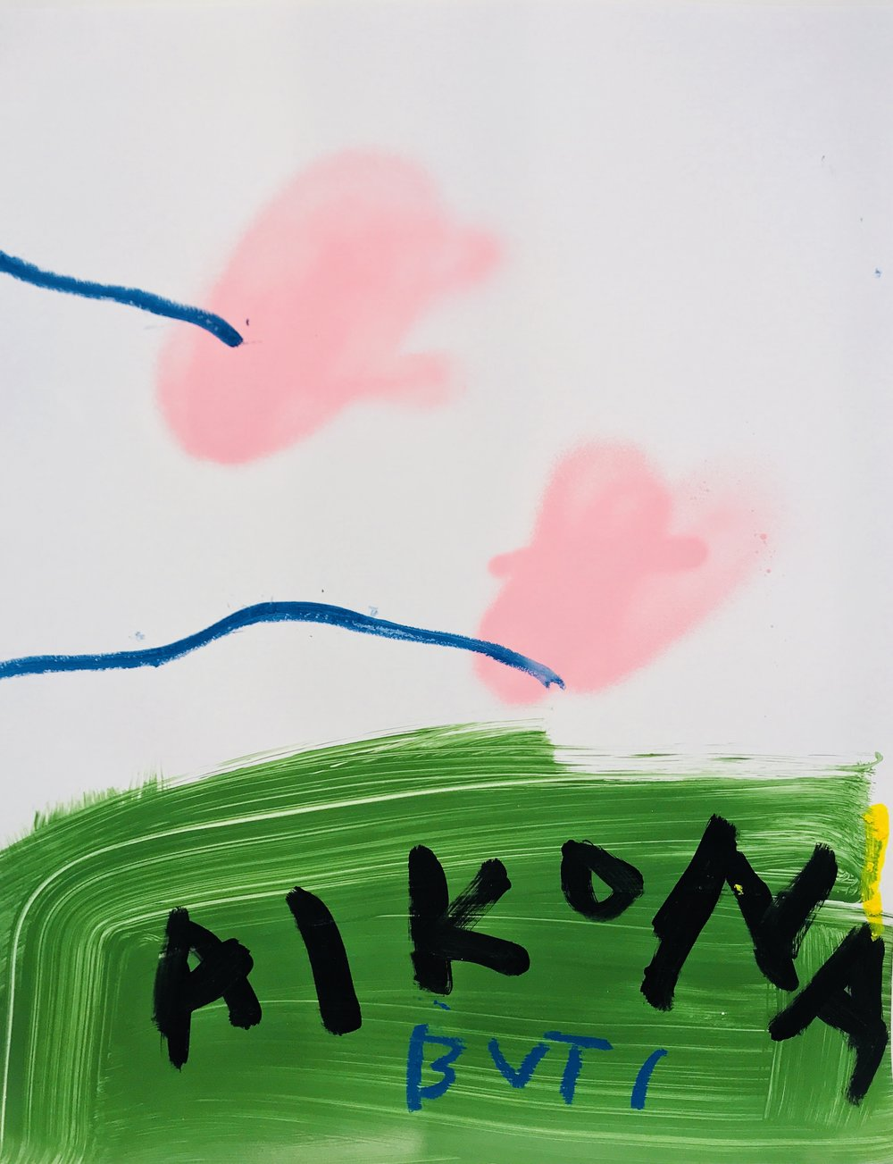Aikona, 2018 Acrylic and spray paint on paper, 24 x 18 inches.