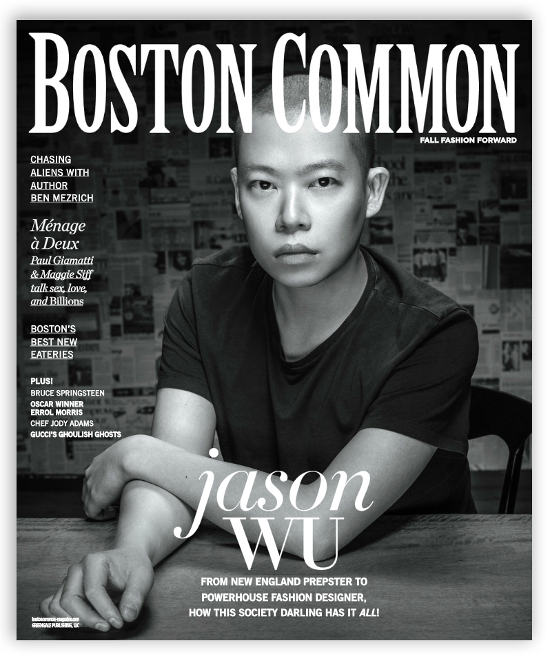 BostonCommonCover_2016-8-19.jpg