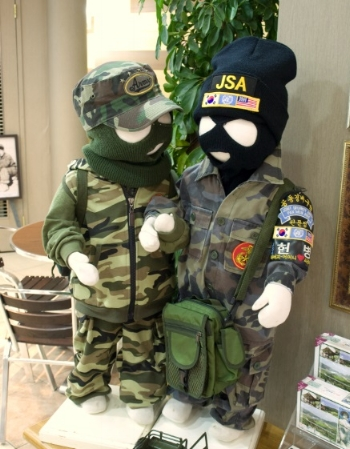 Little commando outfits in the DMZ gift shop