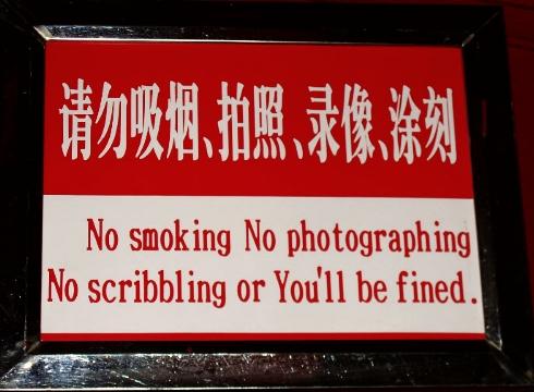 No scribbling