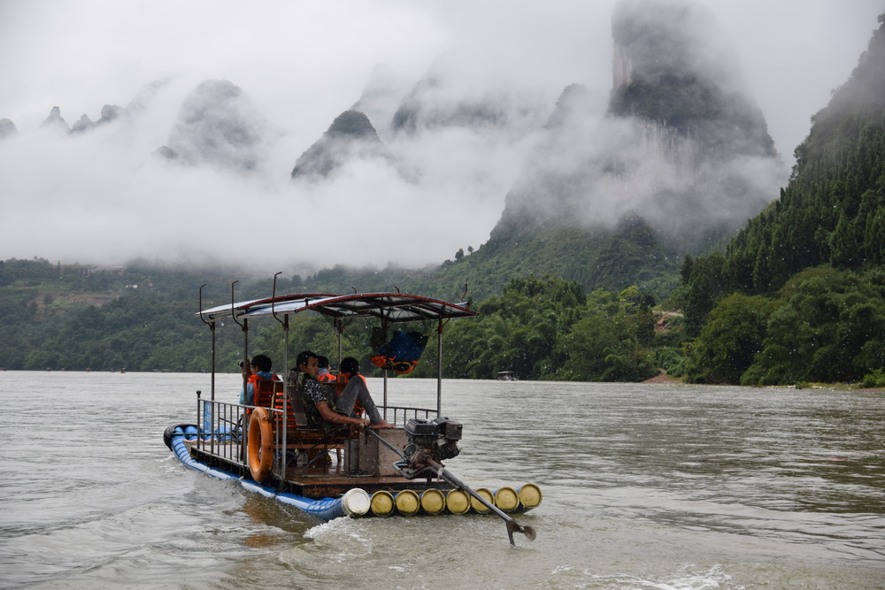 Guilin - Yangshuo & Xingping 141.JPG