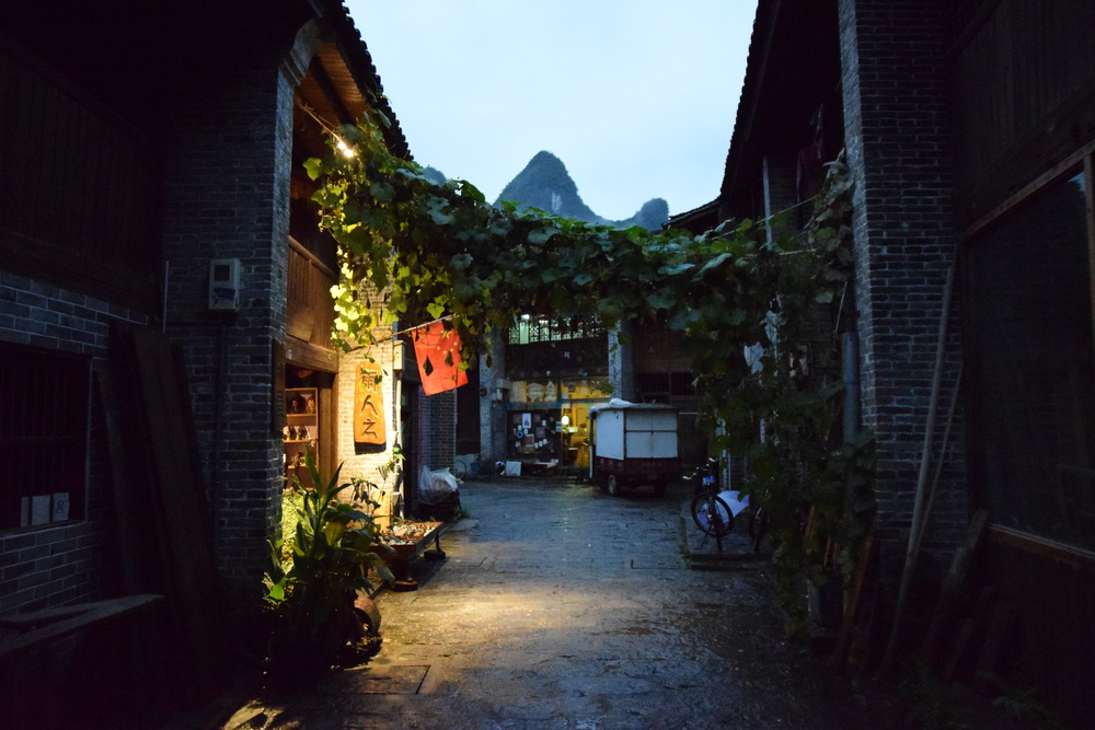 Guilin - Yangshuo & Xingping 293.JPG