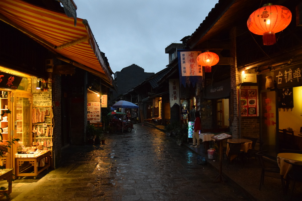 Guilin - Yangshuo & Xingping 286.JPG