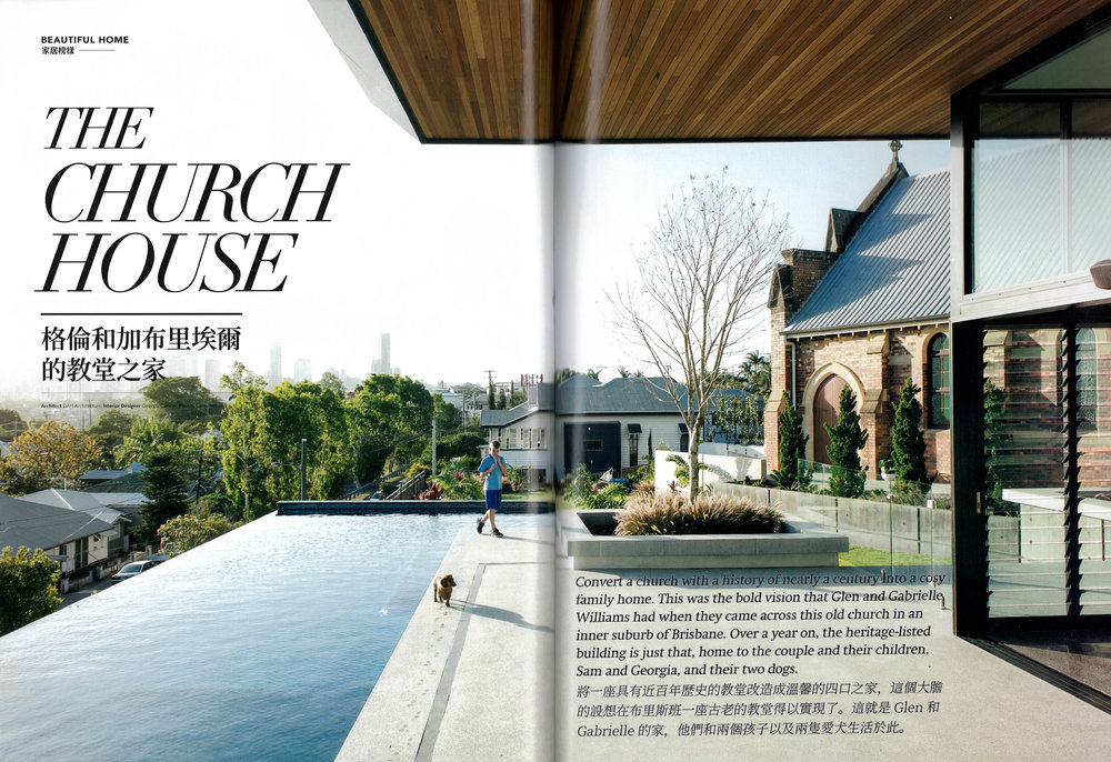 Georgia Cannon Interior Design, Brisbane, Church House in Newland Magazine, Spring 2017